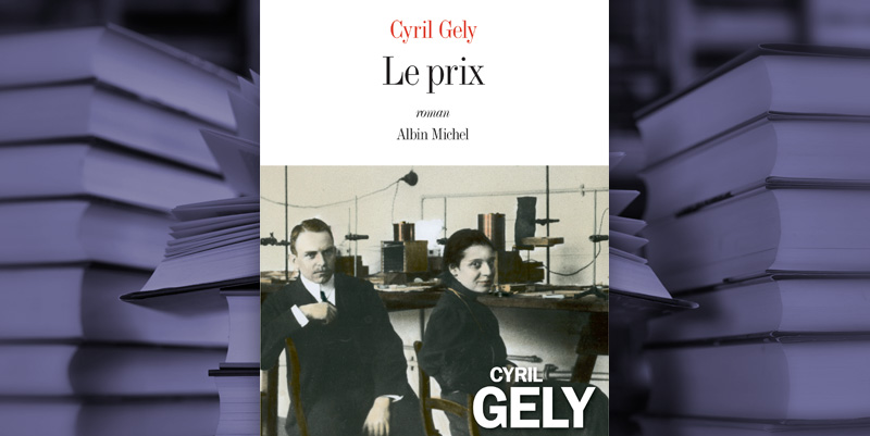illustration de Le prix de Cyril Gely